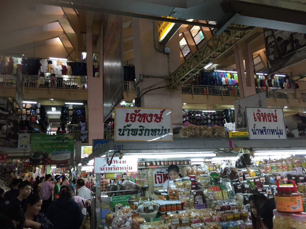 Warorot Market, the closest approximation to Bladerunner that I've found yet in Chiang Mai.