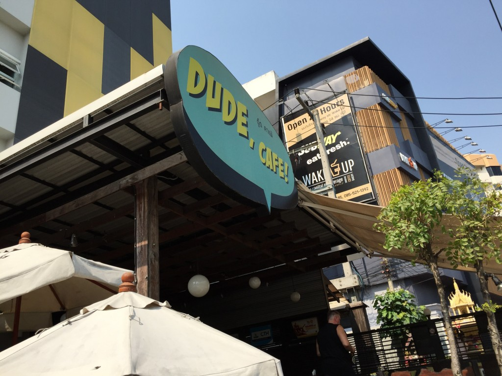 Dude, Cafe! Dude! Bro, you know you want to eat here. Just do it, man, come on. Don't be a pussy!
