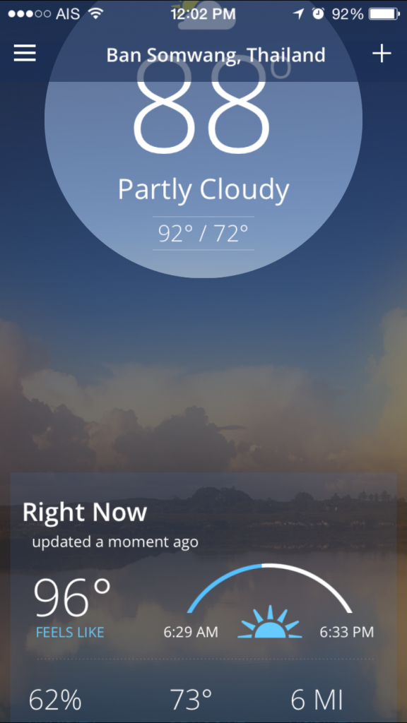 "My phone said this about the local weather, and I had no reason to doubt it.  The ""Feels like 96"" was on the money."