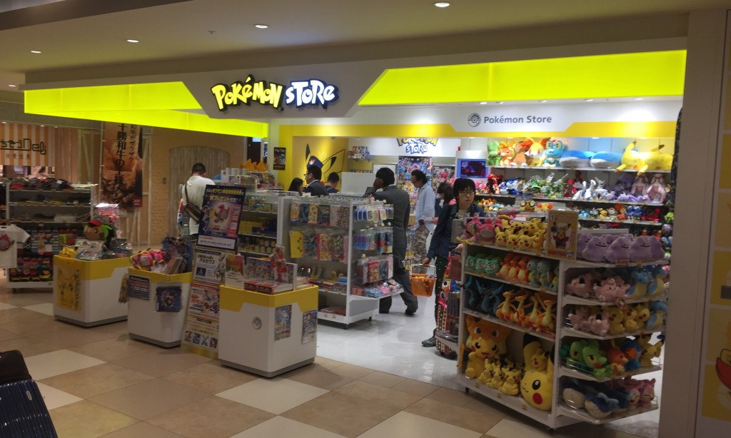 There's a full Pokemon Center in the city, I'll go there instead.