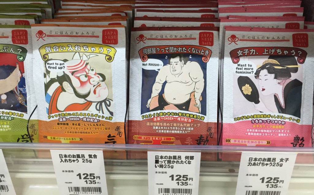 Bath Salts 2: For when you don't feel enough like a sumo wrestler. Or a girl.  Do Not Mix Them.