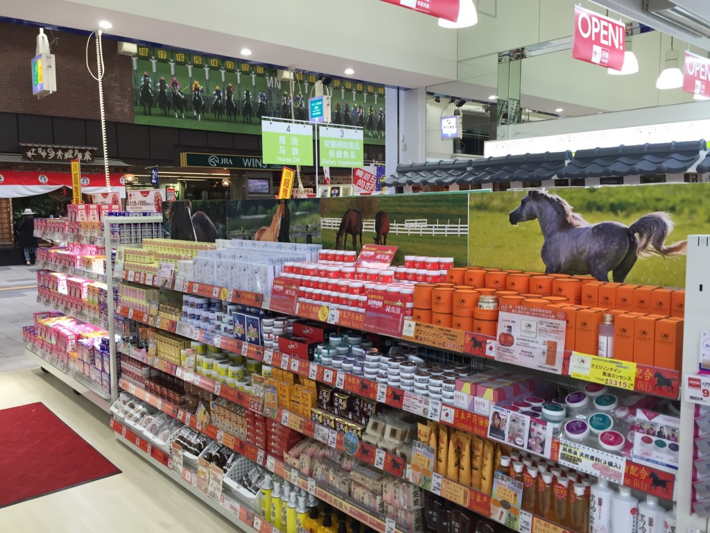 A whole section for Horse Oil.  I guess squeaky horses are a big problem here. Maybe it's the weather?