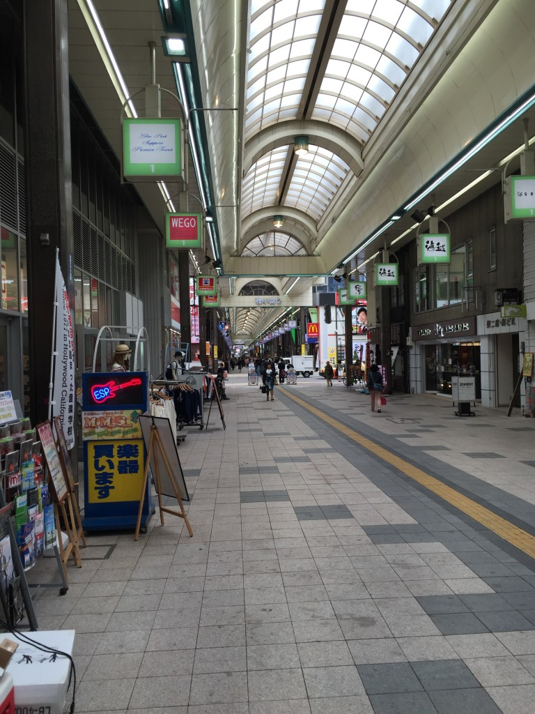 "Unlike the anime ""Abenobashi Magical Shopping Arcade"", this had no portals to other worlds in it. Of course, I'm not a local, so maybe I just wasn't In The Know."