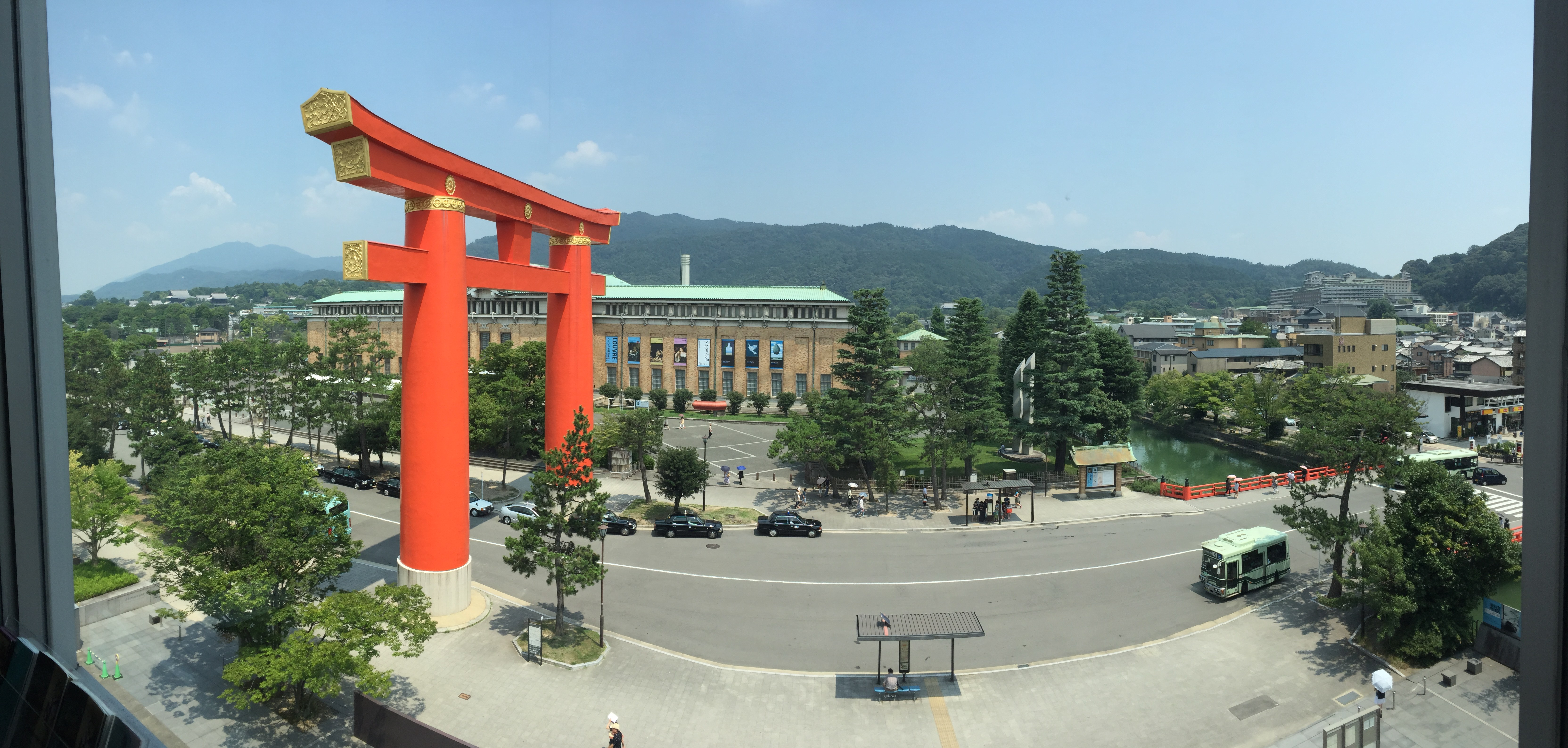 Tour de Fail – Kyoto  Nice Places To Sit And Read