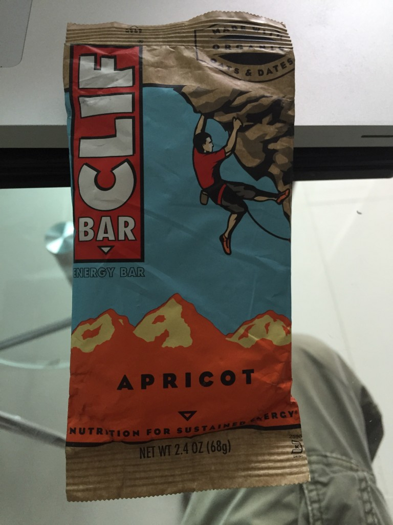 Dearest Clif Bar, we have long been the closest of traveling companions but it is now time for you to fulfill your destiny. I shall miss you, but know that some part of you shall forever be a part of me. Fare well.
